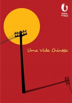 Uma Vida Chinesa